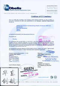 欧盟权威CE认证机构认证
